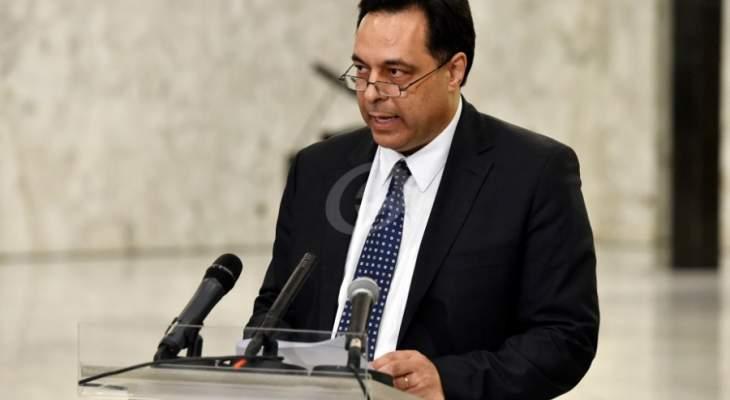 """مصادر للنشرة: دياب متمسك بحكومة 18 وزيرا والإعتراضات لم تظهر من قبل """"الوطني الحر"""" أو الرئيس عون"""