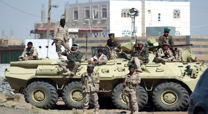 """الجيش اليمني يصدّ هجوما لجماعة """"أنصار الله"""" في الحديدة"""