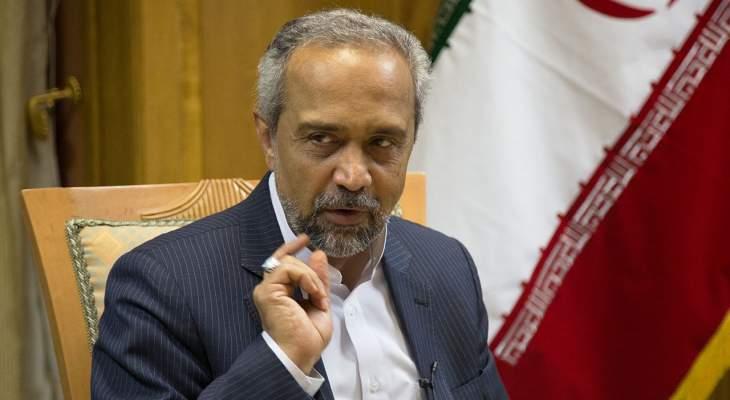 مساعد روحاني: الكثير من الدول الاوروبية وافقت على منح قروض لايران من صندوق النقد