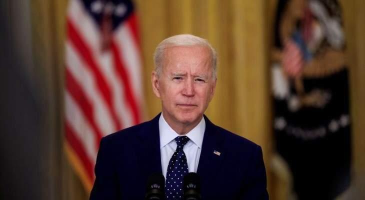 لوموند: الانسحاب الأميركي من أفغانستان واقعي لكنه محفوف بالمخاطر