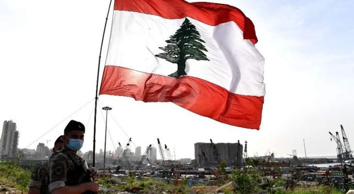 """اهالي شهداء تفجير مرفأ بيروت يدعون الى مشاركتهم """"يوم المطالبة بالحقيقة والعدالة"""" في 4 آب"""