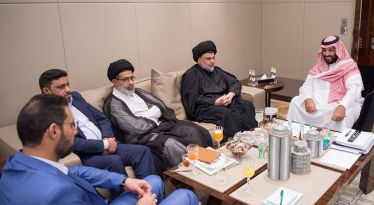 مكتب الصدر:تقديم 10 ملايين دولار إضافية من السعودية للنازحين العراقيين