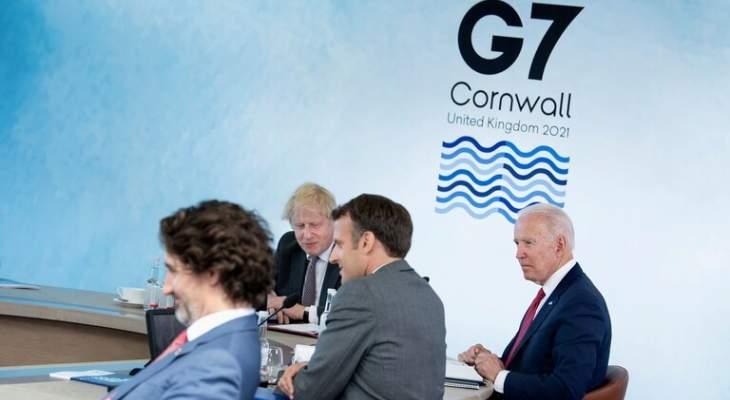 رويترز: بيان قمة لـG7 حث الصين على احترام الحريات ودعا للتحقيق بمنشأ كورونا