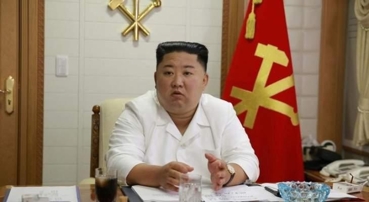 زعيم كوريا الشمالية يدعو للاستعداد للحوار والمواجهة مع واشنطن