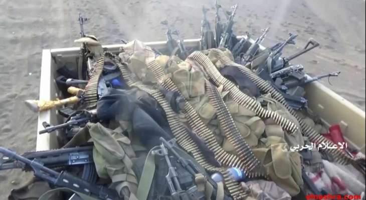 """الحوثيون يستهدفون """"أرامكو"""" ومطار نجران والتحالف يعترض 8 طائرات"""