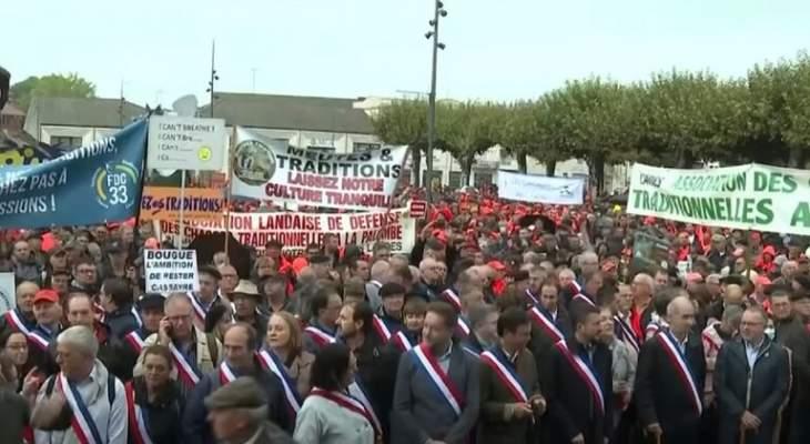 آلاف صيادي الطيور نظموا احتجاجا على حظر الأساليب التقليدية للصيد بفرنسا
