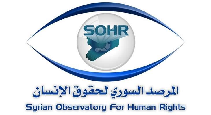 المرصد السوري: مقتل 34 عنصرا من داعش بغارات روسية بأجواء البادية السورية خلال الـ48 ساعة الماضية