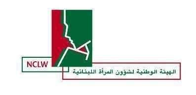 الهيئة الوطنية لشؤون المرأة اعربت عن الخيبة في استبعاد السيدات من المشاركة في التشكيلة الحكومية
