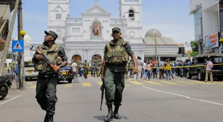 حكومة سيريلنكا: تفجيرات يوم أمس نفذت بمساعدة شبكة دولية