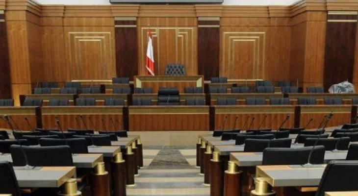 اللجان النيابية تعلن إرجاء جلستها الى الثلاثاء المقبل بسبب إصابة عدد من النواب بكورونا