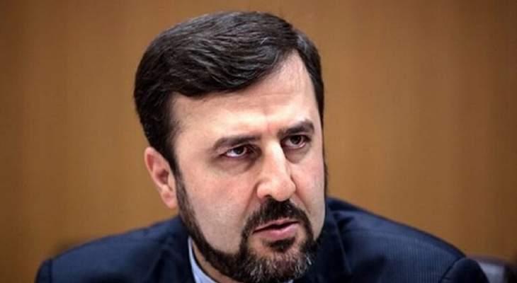 مندوب إيران لدى المنظمات الدولية دعا الوكالة الذرية لتجنب التسييس واللامهنية