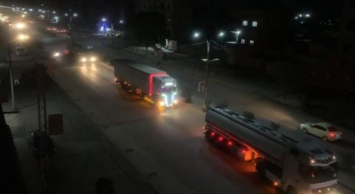 روسيا اليوم: قافلة تابعة للتحالف الدولي دخلت القامشلي محملة بمواد لوجيستية