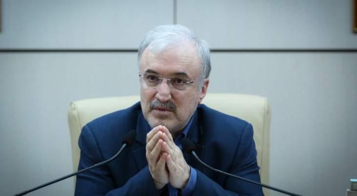 وزير الصحة الايراني: الاصابات المؤكدة بفيروس كورونا في البلاد هي 5 فقط