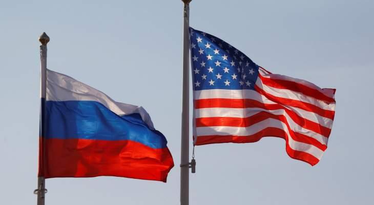 سفارة روسيا بأميركا:لا معلومات عن وجود روس بين المصابين بأحداث واشنطن
