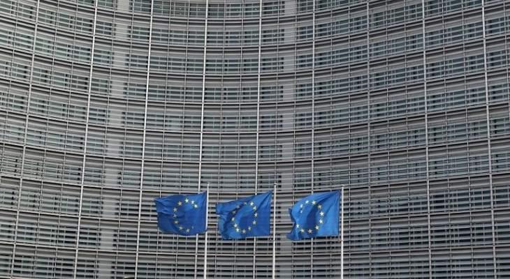 الاتحاد الأوروبي: الأنشطة الاستيطانية الإسرائيلية غير قانونية