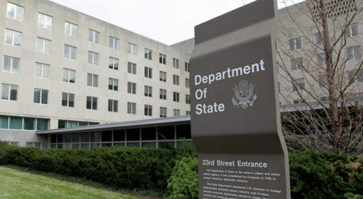 الخارجية الأميركية: واشنطن تدرس تقارير عن مذابح في منطقة تيغراي الإثيوبية