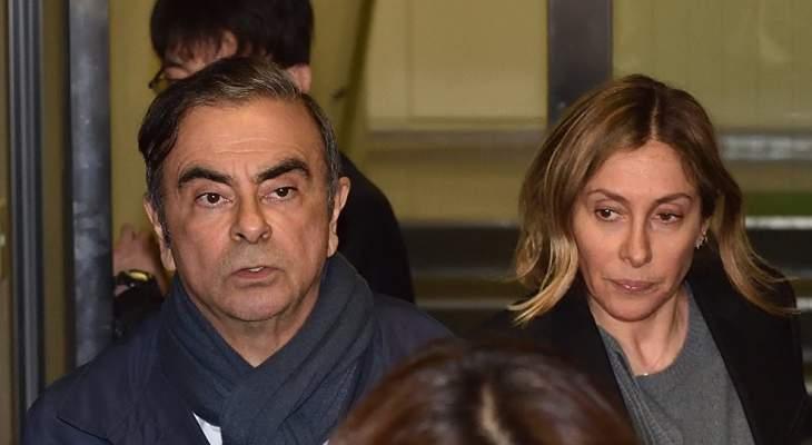مثول غصن أمام القضاء اللبناني بانتظار ردّ «الإنتربول» على «ثغرة قانونية»