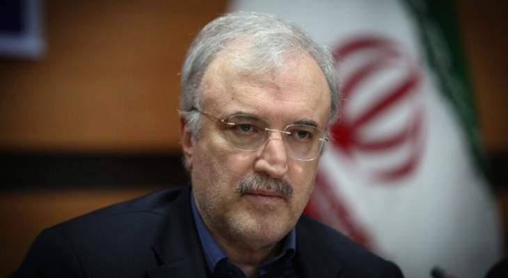 وزير الصحة الإيراني دعا لاريجاني لتمديد وقف اجتماعات مجلس الشورى بسبب كورونا