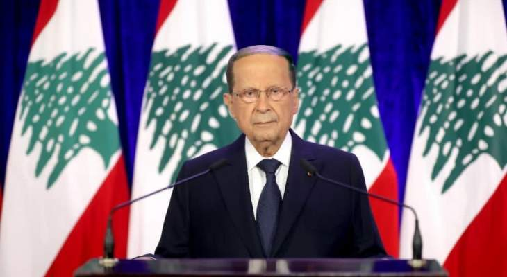الرئيس عون: لن نوفر جهدا حتى يصل اللقاح لأكبر شريحة من اللبنانيين باقرب وقت