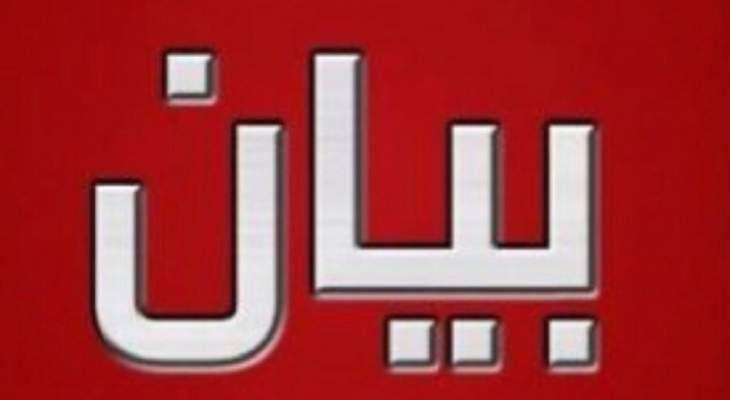 رابطة العمال السوريين بلبنان تواصل عملها بتجهيز قوافل النازحين الراغبين بالعودة