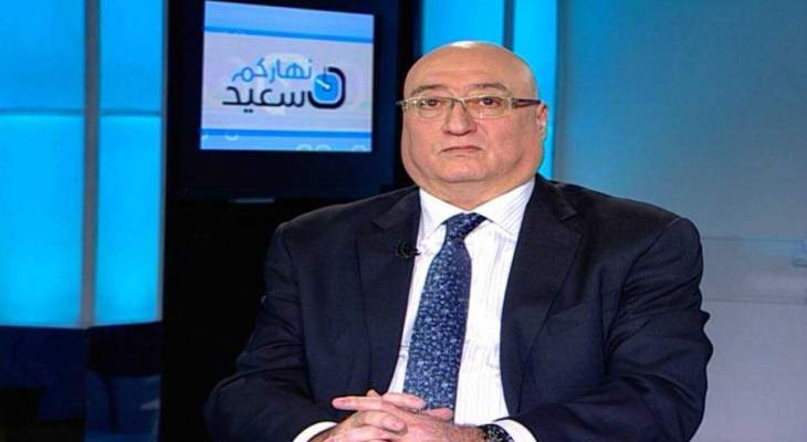 جوزيف أبو فاضل: لبنان ينهار والدولة تلاشت والأحزاب سقطت