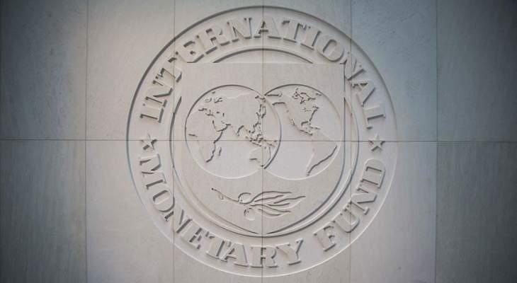 """""""صندوق النقد الدولي"""" توقّع نمو اقتصاد روسيا 1.4 بالمئة في 2019"""