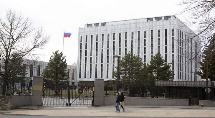 السفارة الروسية بواشنطن: معاملة سلطات أميركا للمواطن الروسي ياروشينكو غير إنسانية وقاسية