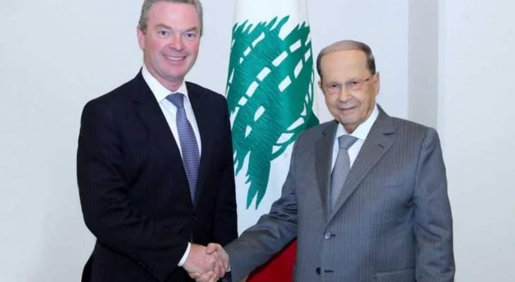 الرئيس عون يشكر وزير الدفاع الاسترالي على دعم بلاده الثابت للجيش اللبناني