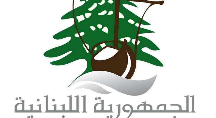مصلحة حماية المستهلك نظمت في بعلبك محاضر ضبط بحق المخالفين بأسعار الاسمنت