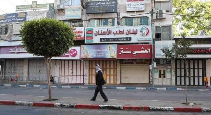 إضراب عام في المناطق الفلسطينية احتجاجا على العدوان الإسرائيلي