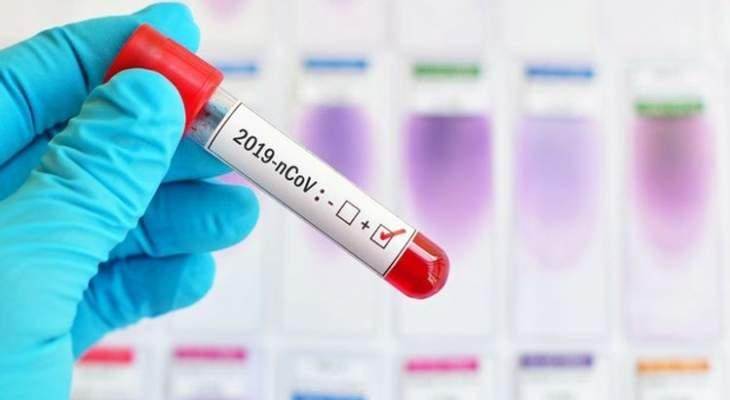 """تسجيل 4823 إصابة جديدة بفيروس """"كورونا"""" في إندونيسيا بأكبر قفزة يومية"""