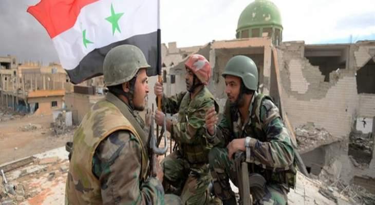 النشرة:مقتل عدد من عناصر جبهة النصرة بعملية عسكرية للجيش السوري بريف حماة الشمالي