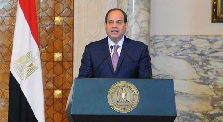 السيسي: الأمن في مصر لا ينبغي أن يأتي على حساب الحرية