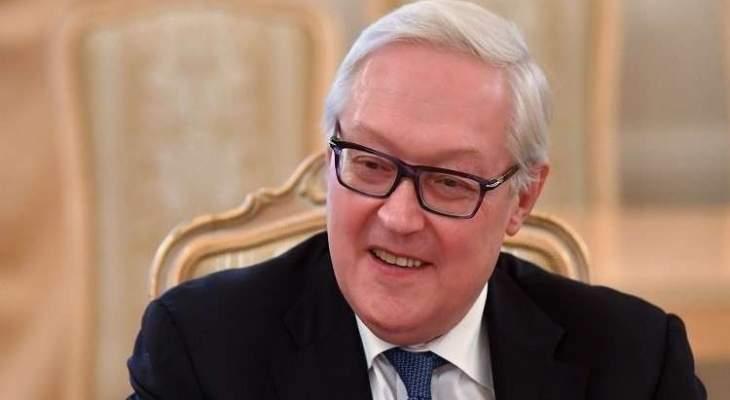 ريابكوف: لدى الولايات المتحدة سيناريو لتقسيم سوريا ونحن نعارض ذلك