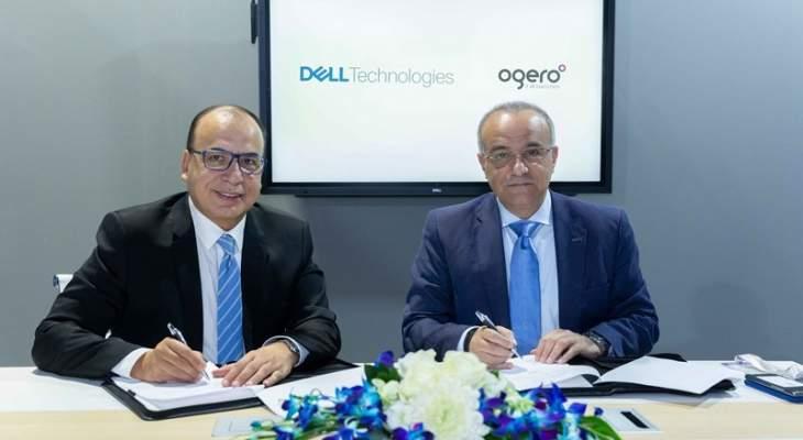 أوجيرو وقعت مع دل تكنولوجيز مذكرة تفاهم لتطوير منظومتها الرقمية