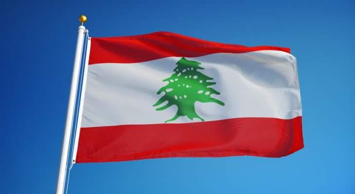 """""""الشرق الأوسط"""": مسودة البيان الختامي لمجموعة الدعم الدولية تحذر من انهيار الاقتصاد اللبناني"""