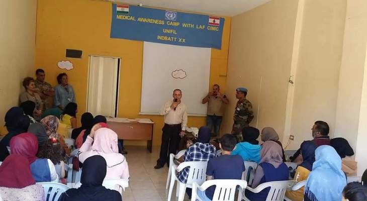 دورة للاسعافات الاولية نظمتها وزارة الشؤون الإجتماعية بالتعاون مع اليونيفيل والجيش في شبعا