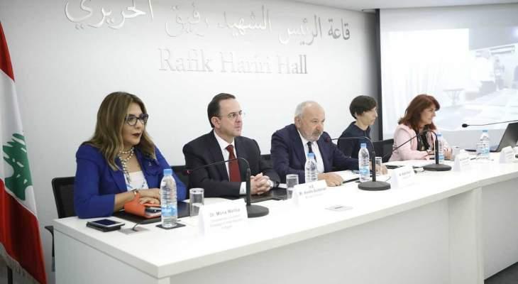 """الشركة الدولية للمعارض تطلق فاعليات معرض """"Project Lebanon"""" برعاية الحريري"""