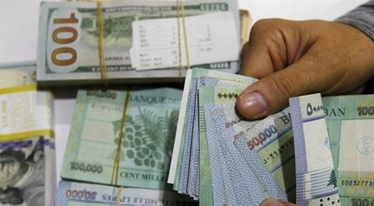 """""""حوار"""" تصحيح الرواتب والأجور على نار حامية: الحد الأدنى """"المنطقي"""" 7 ملايين ليرة؟!"""