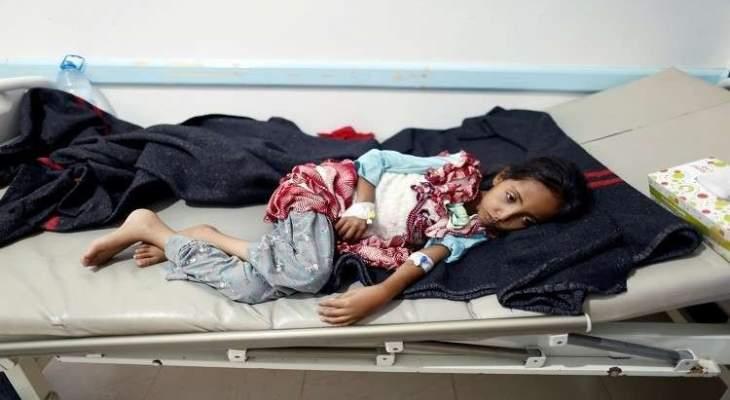 """""""أوكسفام"""" تحذر من عودة تفشي مرض الكوليرا على نطاق واسع في اليمن"""
