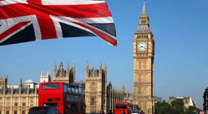 """الخارجية البريطانية: نعرب عن خيبة أملنا من قرار روسيا بالانسحاب من معاهدة """"الأجواء المفتوحة"""""""