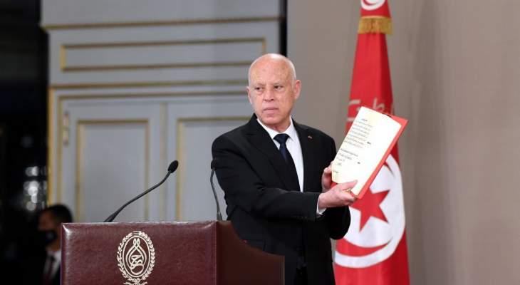 الرئيس التونسي أصدر قرارات استثنائية جديدة تتعلّق بالإصلاحات السياسية