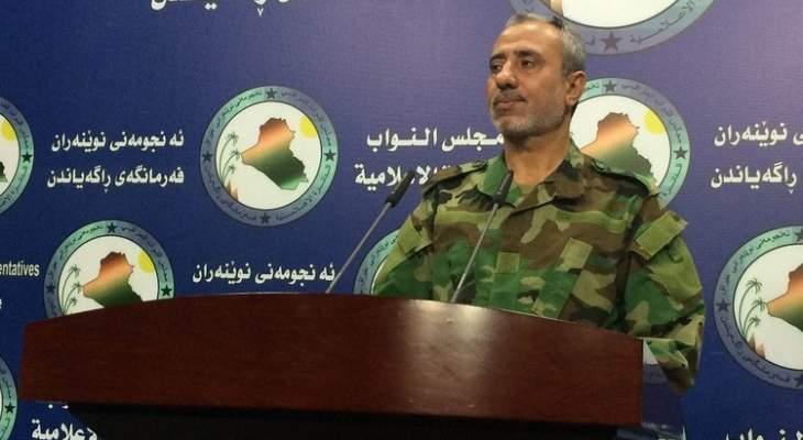 مسؤول عراقي: تحرير قضاء تلعفر سيكون ردا على وقاحة أردوغان