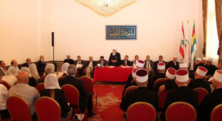 نتائج إنتخابات اعضاء المجلس المذهبي الدرزي في حاصبيا