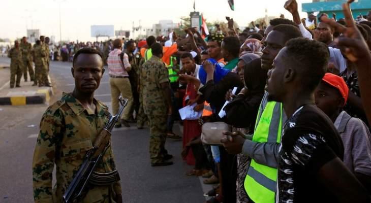 تجمع المهنيين السودانيين يدعو الى تنظيم مسيرات لدعم مطالبه