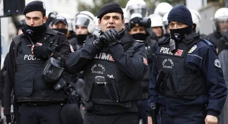 الشرطة التركية توقف 16 شخصا على خلفية تفجير الريحانية جنوبي البلاد