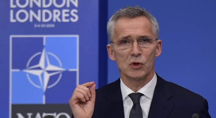 ستولتنبرغ: الناتو لا يعتبر روسيا عدوا وهي ليست الاتحاد السوفياتي