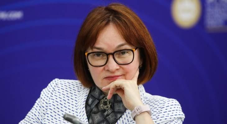"""رئيسة البنك المركزي الروسي: الاقتصاد الوطني تعافى وعاد لمستوى ما قبل """"كورونا"""""""
