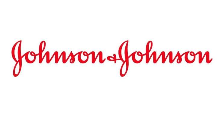 """أ.ف.ب: لجنة من الخبراء أوصت باستخدام لقاح """"جونسون آند جونسون"""" بالولايات المتحدة"""