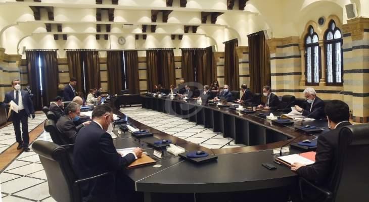 الشرق الاوسط: التعيينات المالية على طاولة الحكومة يوم الجمعة المقبل